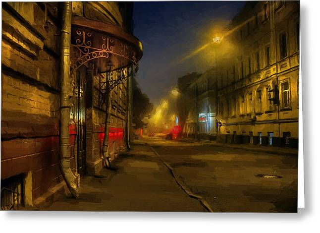 Greeting Card featuring the photograph Moscow Steampunk Sketch by Alexey Kljatov