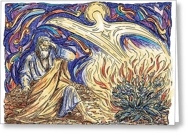 Moses And The Burning Bush Greeting Card by Brent Kastler