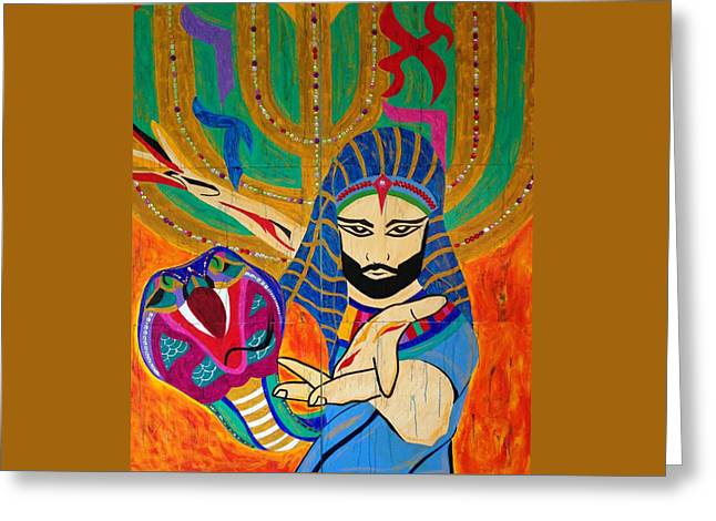 Moshe Rabbeinu Greeting Card
