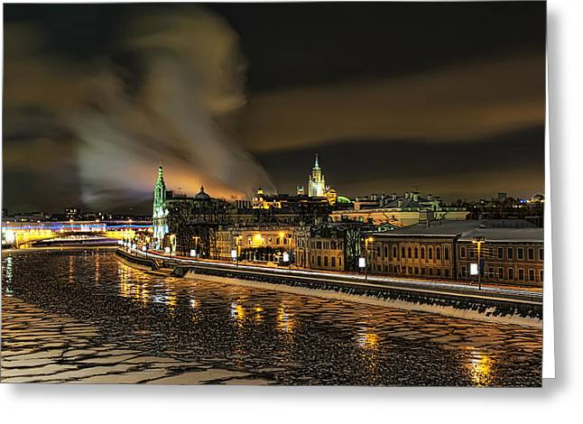 Moskva River Greeting Card
