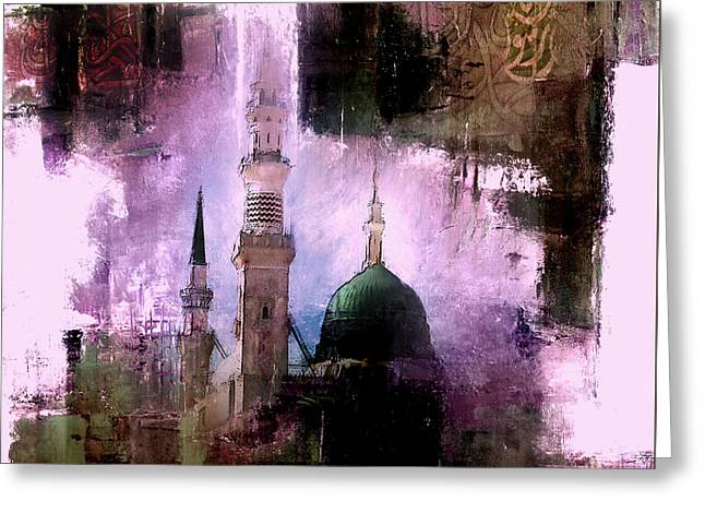 Mosque Nabvi  Greeting Card