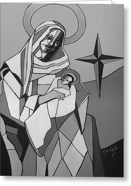 Mother Mary And Son Jesus Greeting Card by Mary DuCharme