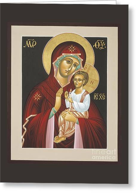 Mother Of God Light In All Darkness 016 Greeting Card
