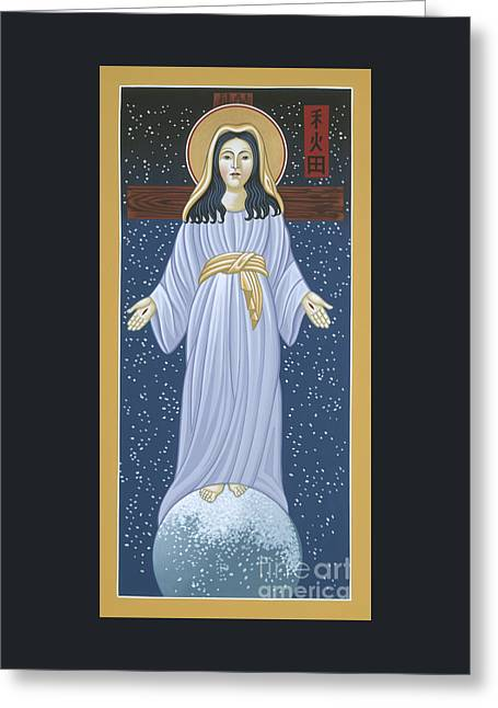 Greeting Card featuring the painting Mother Of God Of Akita- Our Lady Of The Snows 115 by William Hart McNichols