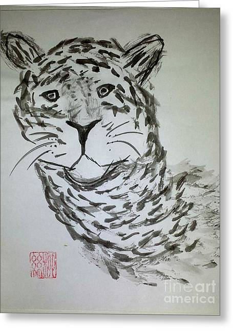 Mother Sister Jaguar Greeting Card