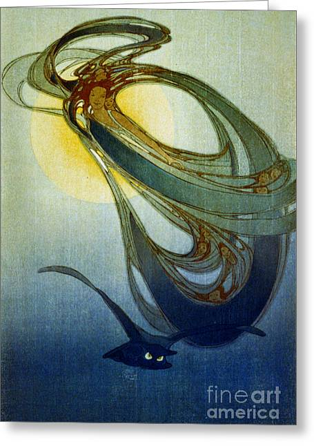 Mother West Wind 1920 Greeting Card by Padre Art