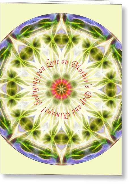 Mother's Day Mandala 1 Greeting Card