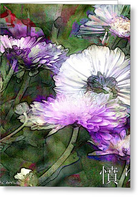 Motif Japonica No. 12 Greeting Card by RC DeWinter