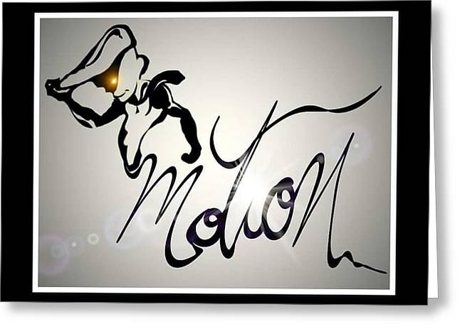 Motion Signature Greeting Card