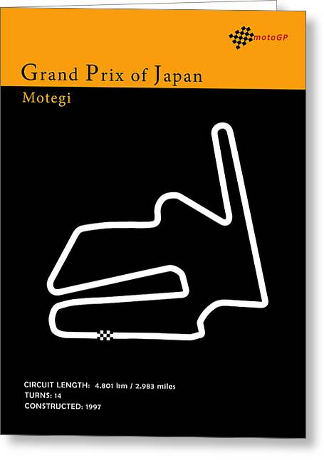 Moto Gp Japan Greeting Card by Mark Rogan