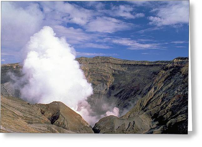 Mount Aso Greeting Card