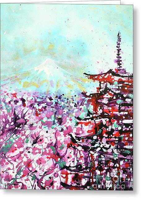 Mount Fuji And The Chureito Pagoda In Spring Greeting Card