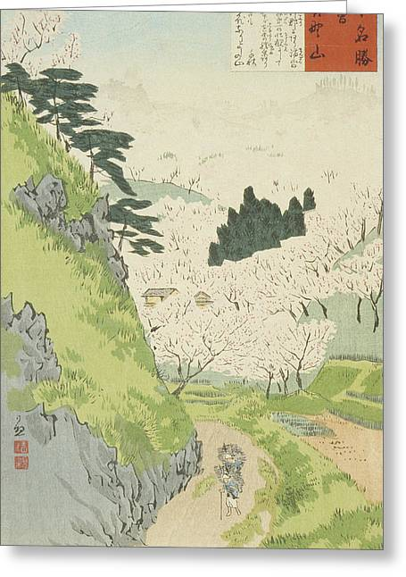 Mount Yoshino, Cherry Blossoms Greeting Card by Kobayashi Kiyochika