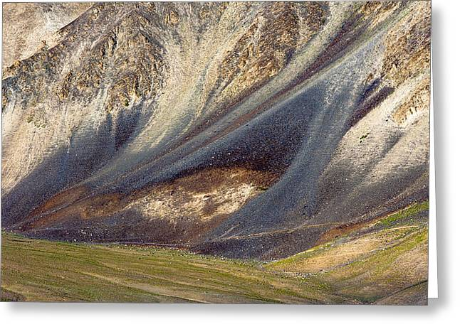 Mountain Abstract 2 Greeting Card