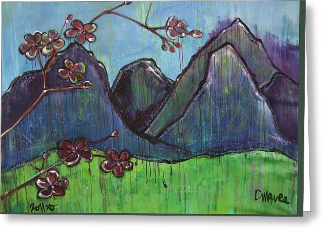 Copper Mountain Pose Greeting Card