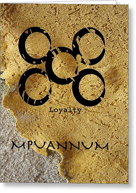 Mpuannum Adinkra Symbol Greeting Card by Kandy Hurley