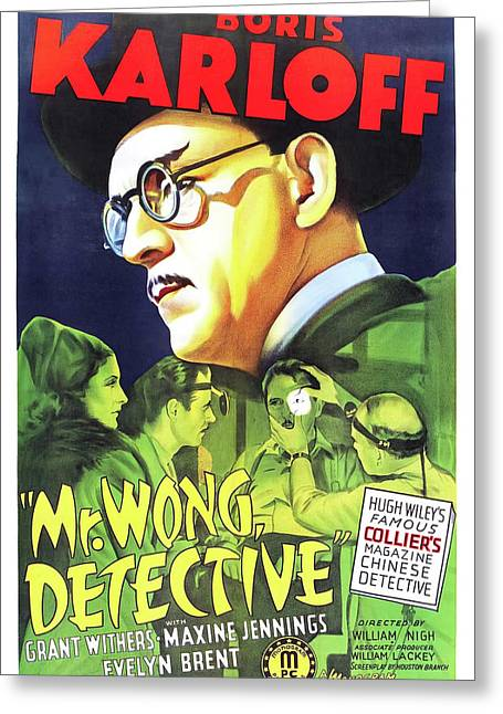 Mr Wong Detective 1938 Greeting Card by Mountain Dreams