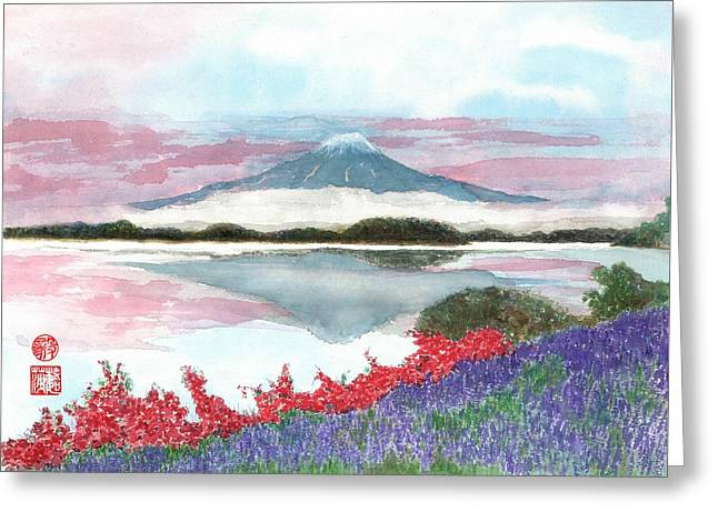 Mt. Fuji Morning Greeting Card