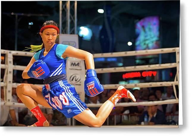 Muay Thai Warmup Wai Khru Knee Kicking Greeting Card