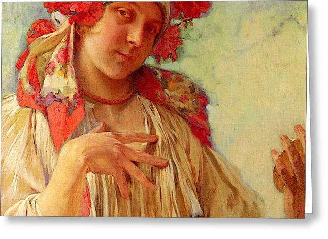Mucha Alphonse Maria Young Girl In A Moravian Costume Greeting Card by Alphonse Maria Mucha