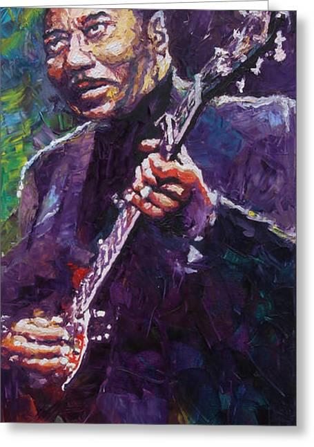 Muddy Waters 4 Greeting Card by Yuriy Shevchuk