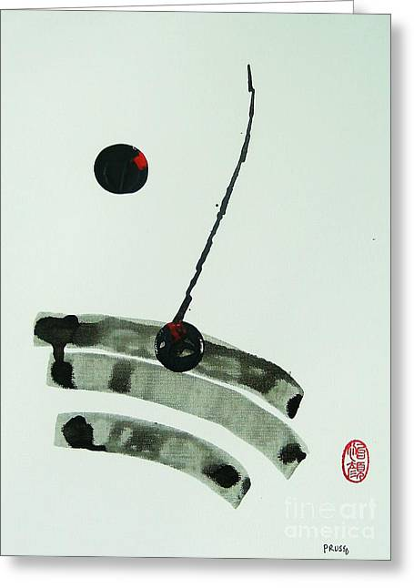 Greeting Card featuring the painting Muga No Genri by Roberto Prusso