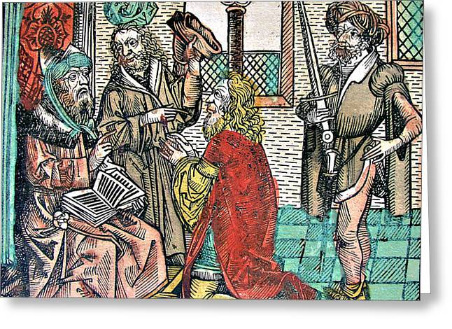 Muhammad, Nuremberg Chronicle, 1493 Greeting Card by Science Source