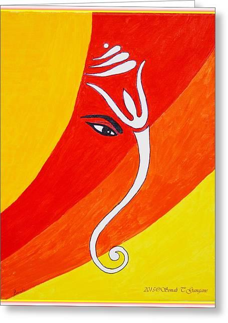Muktidaya-bestower Of Eternal Bliss Greeting Card by Sonali Gangane