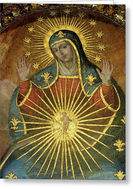 Sami Sarkis Photographs Greeting Cards - Mural depicting the Virgin Mary inside the Catedral de Cordoba Greeting Card by Sami Sarkis