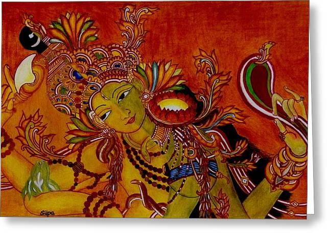 Ardhanarishwara Greeting Card