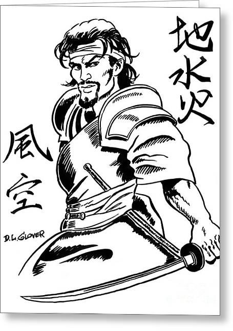 Musashi Samurai Tattoo Greeting Card by David Lloyd Glover