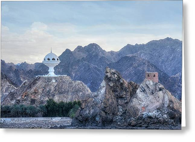 Muscat - Oman Greeting Card by Joana Kruse