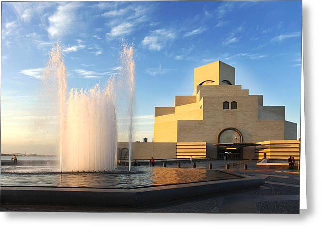 Museum Of Islamic Art Doha Qatar Greeting Card