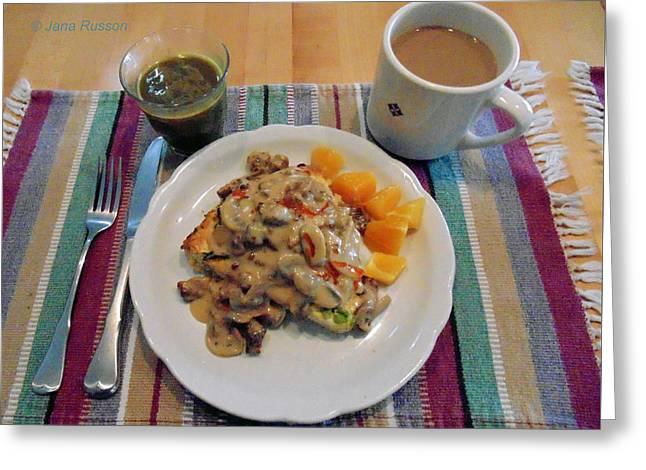 Mushroom Gravy Over Breakfast Quiche  Greeting Card