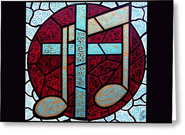 Music Of The Cross Greeting Card by Jim Harris