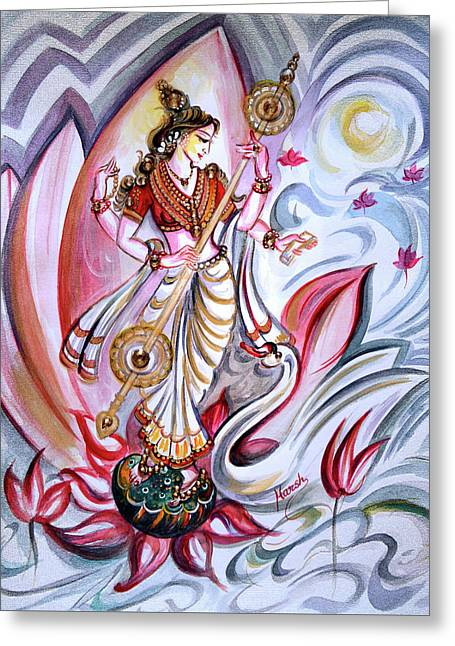 Musical Goddess Saraswati - Healing Art Greeting Card
