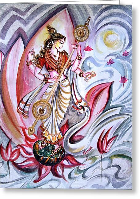 Musical Goddess Saraswati - Healing Art Greeting Card by Harsh Malik