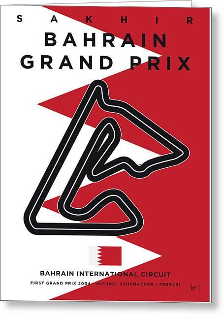 My 2017 Bahrain Grand Prix Minimal Poster Greeting Card