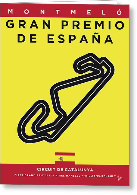 My 2017 Gran Premio De Espana Minimal Poster Greeting Card