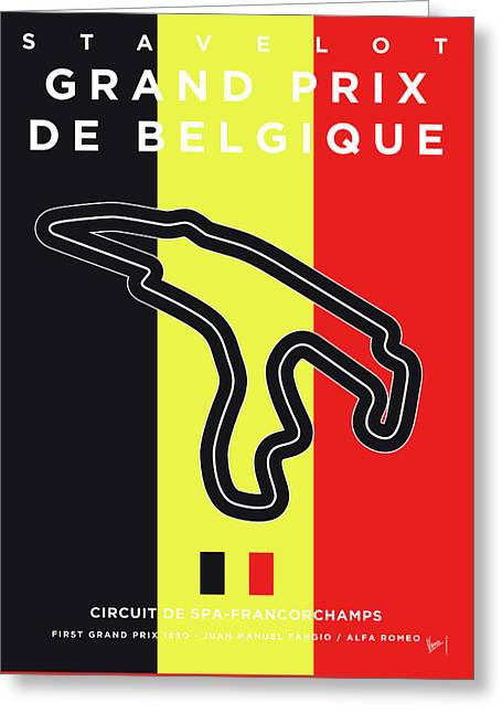 My 2017 Grand Prix De Belgique Minimal Poster Greeting Card
