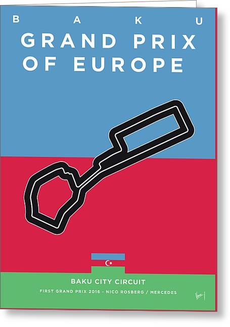 My 2017 Grand Prix Of Europe Minimal Poster Greeting Card