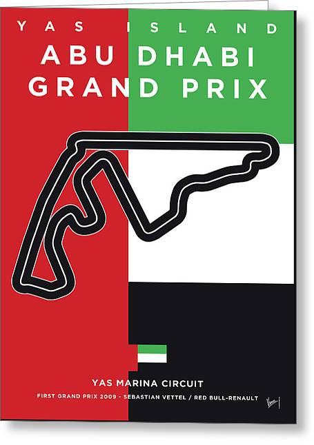 My Abu Dhabi Grand Prix Minimal Poster Greeting Card