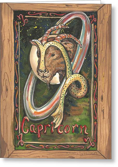 My Capricorn Greeting Card