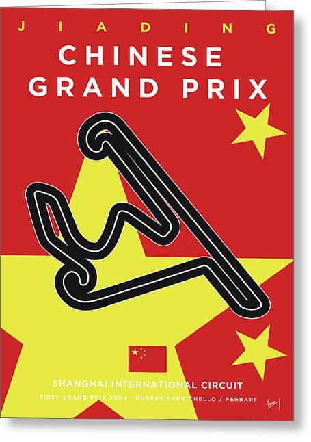 My Chinese Grand Prix Minimal Poster Greeting Card