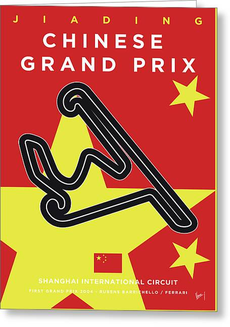 My Chinese Grand Prix Minimal Poster Greeting Card