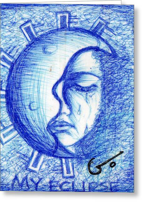 My Eclipse Greeting Card by Agatha Green