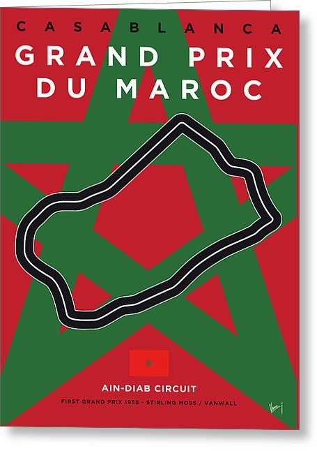 My F1 Casablanca Race Track Minimal Poster Greeting Card