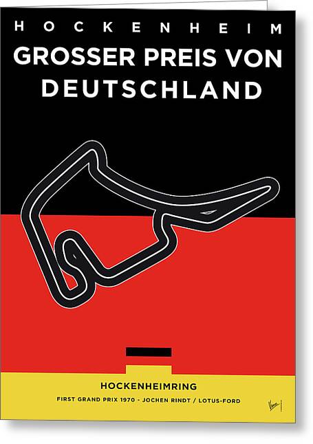 My F1 Germany Race Track Minimal Poster Greeting Card