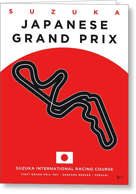 My Japanese Grand Prix Minimal Poster Greeting Card