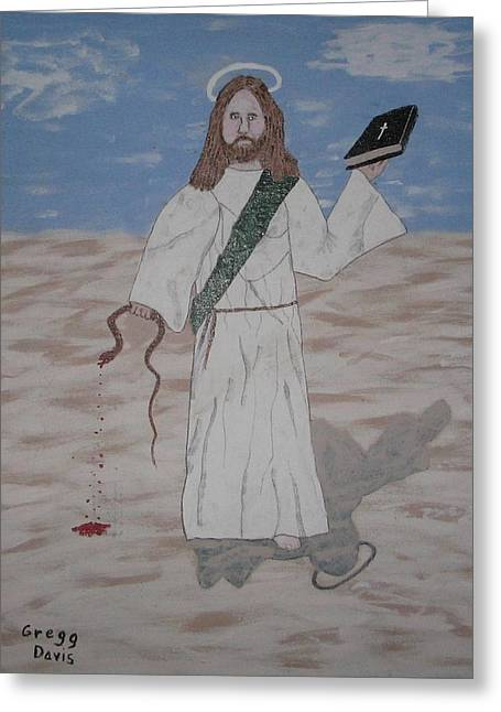 My Jesus Greeting Card by Gregory Davis